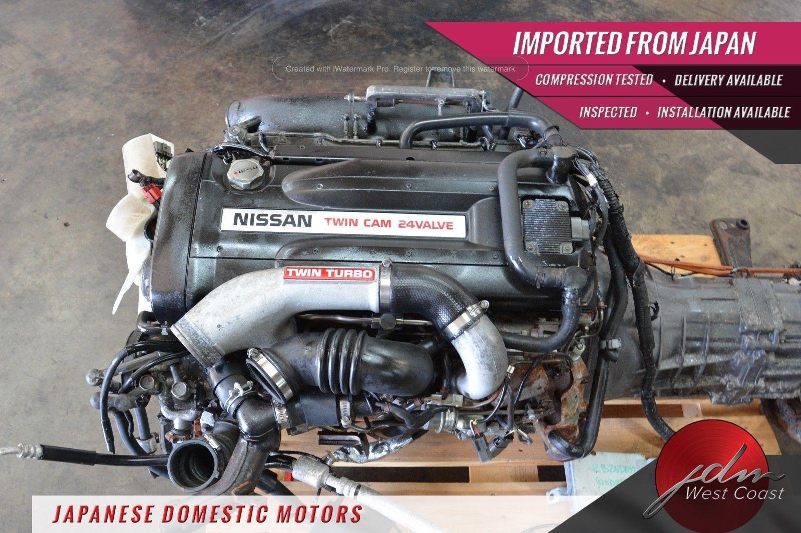 1993 Nissan Skyline Engine Wiring Diagram New Wiring