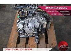 JDM Nissan Sentra Mr20de 07-08 CVT Automatic *Transmission ONLY* 2.0L 4CYL Mr20