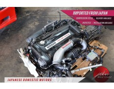 Jdm Nissan Skyline Rb26dett Engine 2.6 Twin-Turbo R32 R33 5spd MT Awd Ecu *VIDEO